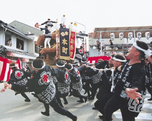 Lễ hội Kishiwada Danjiri - Osaka